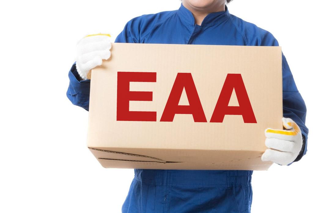 EAAはタンパク質を筋肉へと運ぶ必須アミノ酸