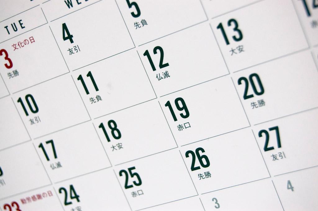 パーフェクトビルドEAAは3ヶ月以上続けることが大切